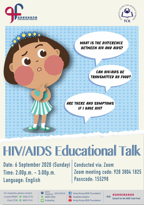 HIV/AIDS Educational Talk